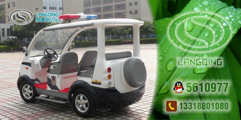 朗晴电动车,广州朗晴电动车有限公司,电动巡逻车,城管执法电动车,最畅销车型,最畅销车型,质量优良,价格合理