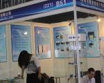 2014年广州展会图片2