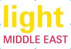 2017年中东迪拜国际城市、建筑和商业照明展