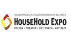 2017年俄罗斯莫斯科国际家庭用品博览会