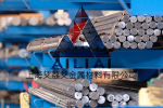 Chrome Core® 13-FM Alloy美国卡朋特Carpenter进口铬铁合金不锈钢化学成分力学物理性能
