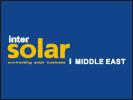 2017年迪拜Intersolar太阳能展
