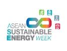 2017年第13届泰国可再生能源展