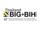 2016第42届泰国曼谷国际礼品和家庭用品展