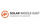 2017年中东国际太阳能光伏展览会