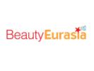 2017第13届土耳其美容美发国际展览会
