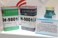无溶剂聚氨酯胶黏剂