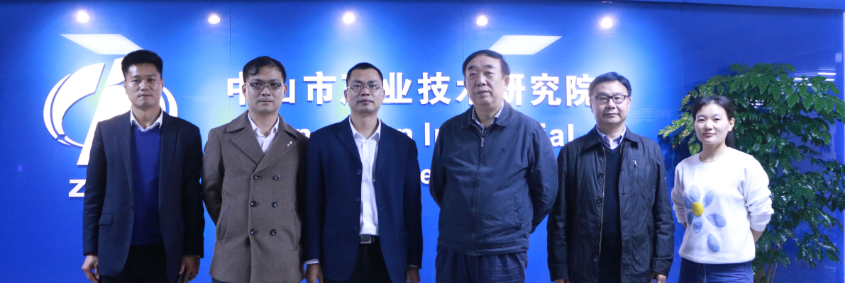 中山大学南方学院副院长冯辉理一行到访我校