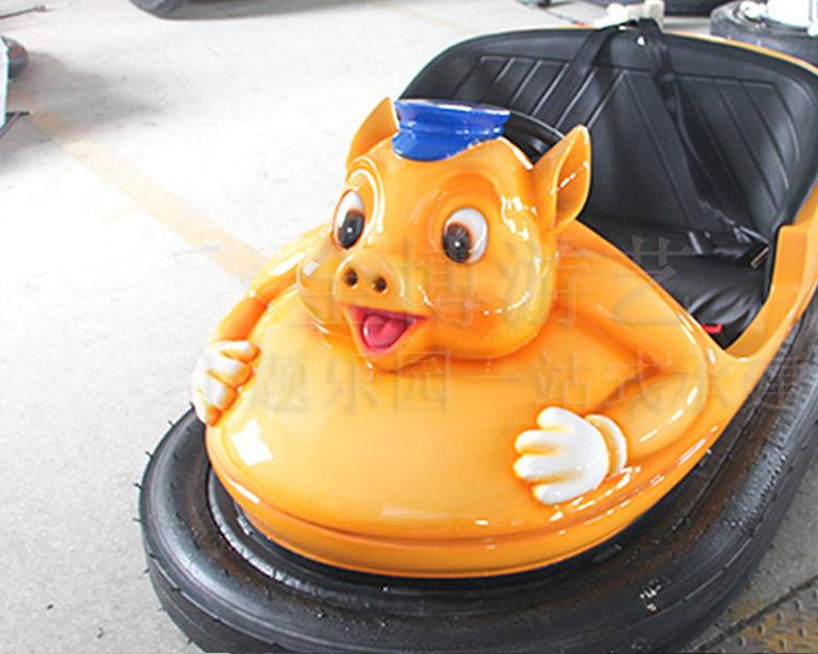 公园游乐设备动物碰碰车