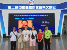 研究生参加第二届中国高校科技成果交易会